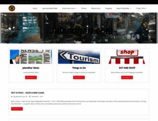 jalandhari.com screenshot