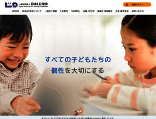 jald.or.jp screenshot