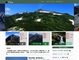 jalps.net screenshot