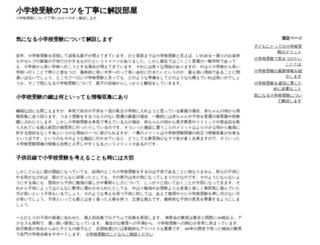 jalur3.org screenshot