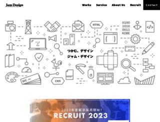 jam-design.jp screenshot