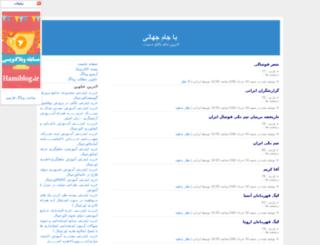 jam24.hamiblog.ir screenshot