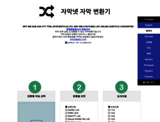 jamack.net screenshot