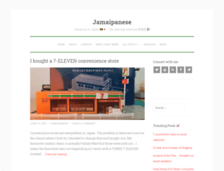 jamaipanese.com screenshot