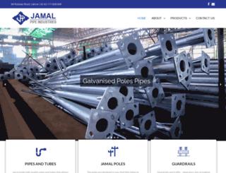 jamalpipe.com.pk screenshot
