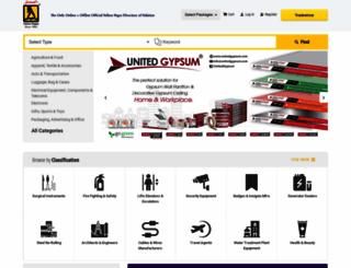 jamals.com screenshot