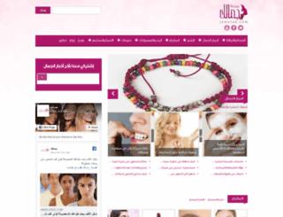 jamaluk.com screenshot