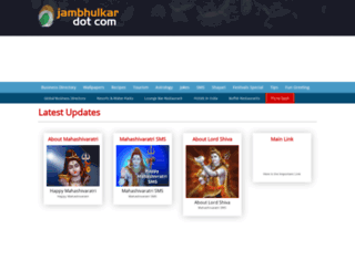 jambhulkar.com screenshot