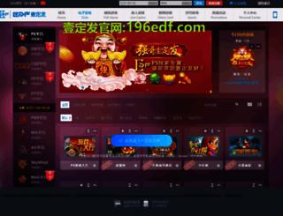 jambura.com screenshot