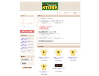 jamcolo-store.shop-pro.jp screenshot