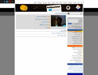 jamialahmadi.iiiwe.com screenshot