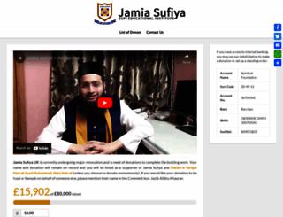 jamiasufiya.co.uk screenshot