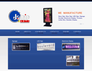 jamirarts.co.in screenshot