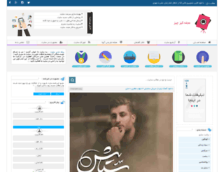 jamkaran1.rozblog.com screenshot