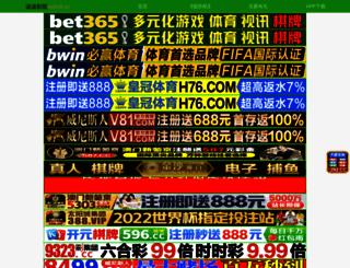 jampudia.com screenshot