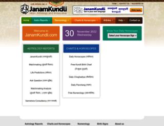 janamkundli.com screenshot