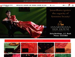 janardhanasilk.com screenshot