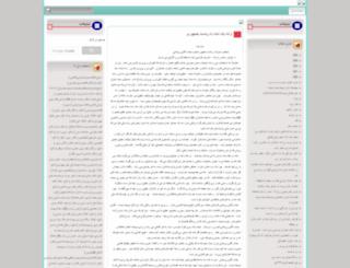janbaz50.appyfinder.com screenshot