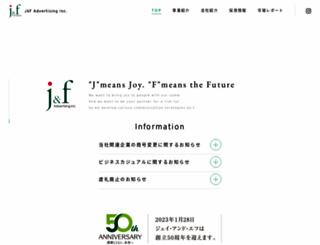 jandf.co.jp screenshot