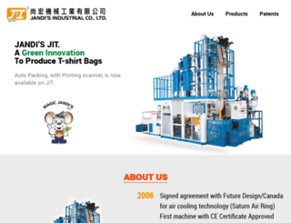 jandis.com.tw screenshot