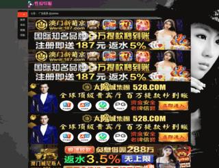 janeella.com screenshot