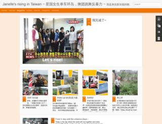 janellerising.blogspot.sg screenshot