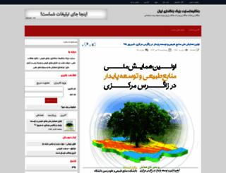 jangaliha.rozblog.com screenshot