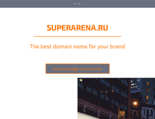 jangan.superarena.ru screenshot
