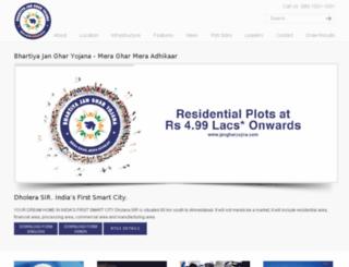 jangharyojna.com screenshot