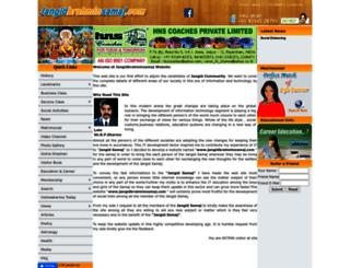 jangidbrahminsamaj.com screenshot