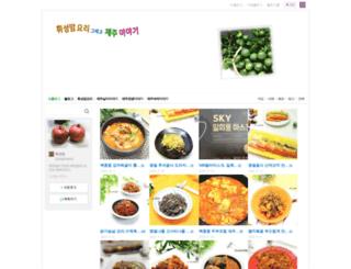 jangmars.blog.me screenshot