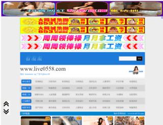 janiebill.com screenshot