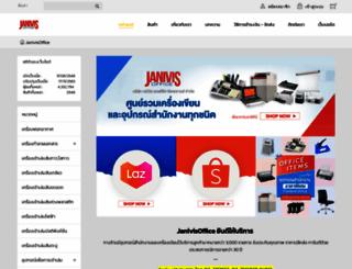 janivis1.tarad.com screenshot