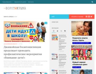 jankoy.org.ua screenshot