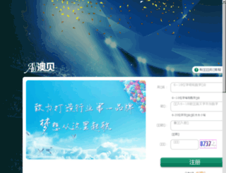 janmolby.com screenshot