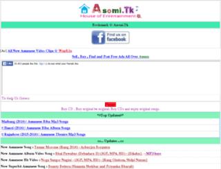 janmoni2013.asomi.tk screenshot