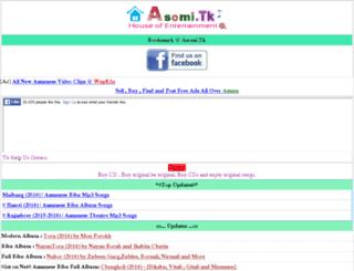 janmoni2014.asomi.tk screenshot