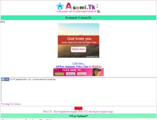 janmoni2016.asomi.tk screenshot