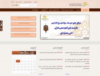 jannatycom.com screenshot