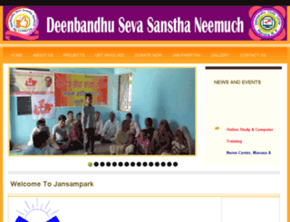 jansampark.org screenshot