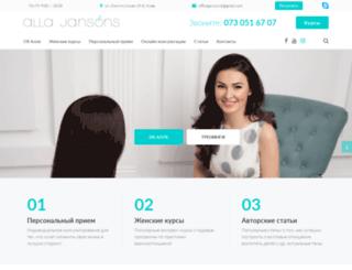 jansons.com.ua screenshot