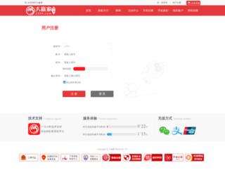 jantatvlive.com screenshot