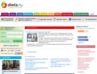 janulik.diets.ru screenshot