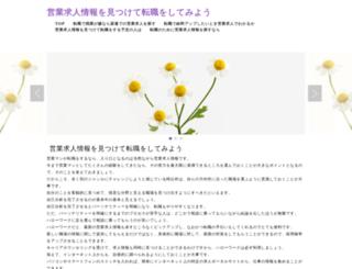 janusmuseum.org screenshot