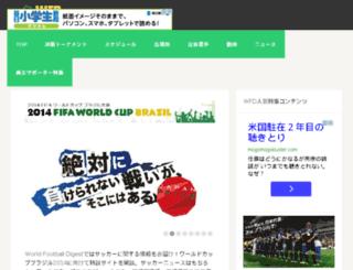 jao2013.com screenshot