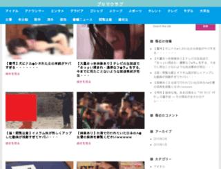 japamjd.wp-x.jp screenshot