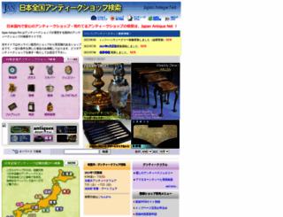 japan-antique.net screenshot