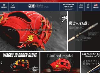 japan-ballpark.com screenshot