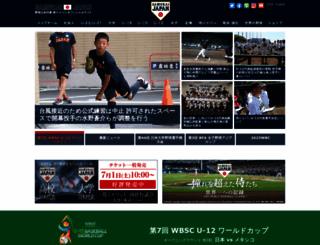 japan-baseball.jp screenshot