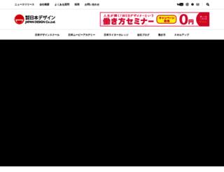 japan-design.jp screenshot